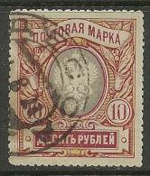 RUSSLAND RUSSIA Russie 1917 Michel 81 A X B O Odessa - 1917-1923 Republic & Soviet Republic