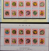 1992 Chinese Lunar New Year 12 Zodiac Stamps & S/s Rat Ox Cow Tiger Hare Snake Serpent Animal - Rodents
