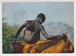 CAMEROUN - Femme Avec Enfant - NICE STAMP - SELLO - FRANCOBOLLO - Cameroun
