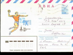 Mosca Olimpic Game Intero Postale Posta Romana Viaggiato - Pallamano
