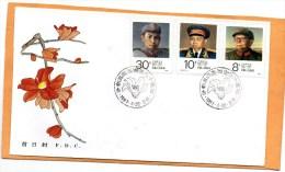 PR China 1987 FDC - 1949 - ... République Populaire