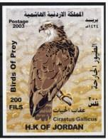 Jordan 2003 BIRDS 1s/s MNH** - Pájaros