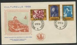 Serie 10736/1081 _ CULTURELLE 1958 - 1951-60