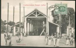 Cundaswamys Temple Jaffna - Sri Lanka (Ceylon)