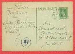146308 / 1 Lev - 1935 PIRDOP - SOFIA , POSTMAN 12 /I  Stationery Entier Ganzsachen Bulgaria Bulgarie Bulgarien Bulgarije - Ganzsachen