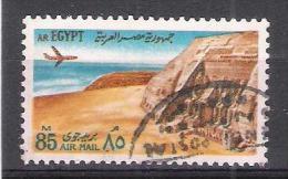 Egypte Y/T 133 (0) - Poste Aérienne