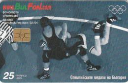 BULGARIA - Athens 2004 Olympics/Wrestling, Bulfon Telecard 25 Units, Tirage 60000, 02/04, Used - Jeux Olympiques