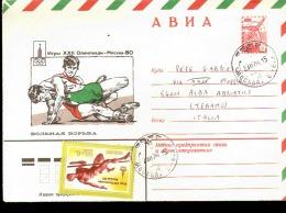 MOSCA  OLIMPIC GAME  1980 LOTTA VIAGGIATO VIA AEREA - Lotta
