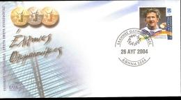 ATENE 2004 FDC ENVELOPPE GREEK BRONZE  MEDAL KIOUREGKIAN ARTIOM GREEK ROMAN WRESTTLING - Lotta