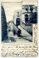JERUSALEM - Chapelle Du Couronnement, Vue De La Porte De L´Eglise Du St Sépulcre - Israel