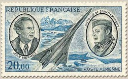 Francia Aéreo 44 ** MHN. Foto Estandar. 1970 - Airmail