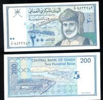 OMAN * 200 BAISA 1995 * P 32 * UNC BANKNOTE - Oman