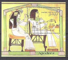 Sahara OCC R.A.S.D 1995 Egypt, Perf. Sheet, Used AB.021 - Etichette Di Fantasia