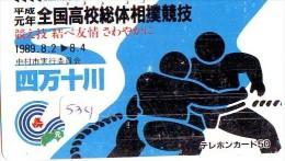 Télécarte  Japon  * SUMO (534)  LUTTE  LUTTEURS WORSTELEN * JUDO * Kampf Wrestling *  LUCHA * PHONECARD JAPAN * - Sport