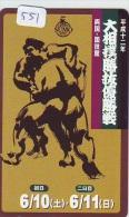 Télécarte  Japon  * SUMO (551)  LUTTE  LUTTEURS WORSTELEN * JUDO * Kampf Wrestling *  LUCHA * PHONECARD JAPAN * - Sport