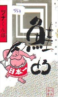 Télécarte  Japon  * SUMO (553)  LUTTE  LUTTEURS WORSTELEN * JUDO * Kampf Wrestling *  LUCHA * PHONECARD JAPAN * - Sport