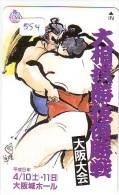 Télécarte  Japon  * SUMO (554)  LUTTE  LUTTEURS WORSTELEN * JUDO * Kampf Wrestling *  LUCHA * PHONECARD JAPAN * - Sport
