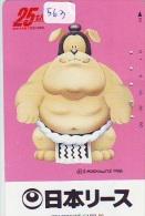 Télécarte  Japon  * SUMO (563)  LUTTE  LUTTEURS WORSTELEN * JUDO * Kampf Wrestling *  LUCHA * PHONECARD JAPAN * - Sport