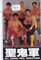 Télécarte  Japon  * SUMO (564)  LUTTE  LUTTEURS WORSTELEN * JUDO * Kampf Wrestling *  LUCHA * PHONECARD JAPAN * - Sport