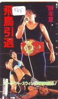 Télécarte  Japon  * SUMO (565)  LUTTE  LUTTEURS WORSTELEN * JUDO * Kampf Wrestling *  LUCHA * PHONECARD JAPAN * - Sport