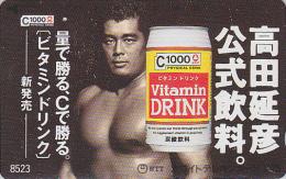 Télécarte Japon 7/11 - 8523 - 105 U - ** ONE PUNCH ** - Boisson Vitaminée - Vitamin Drink  Japan Phonecard - Advertising