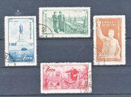 I6111 - China (Lenin, Stalin, Mao) - Célébrités