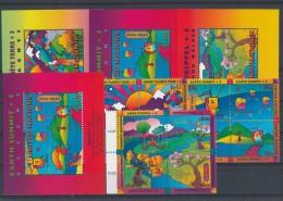 S0389 - United Nations (199x) - Umweltschutz Und Klima