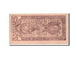 [#350201] Vietnam, 5 Dông Type 1947 ND, Pick 10c - Viêt-Nam