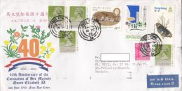 QUEEN ELISABETH 2ND CORONATION ANNIVERSARY, COVER FDC, 1993, HONG KONG- UK - Hong Kong (...-1997)