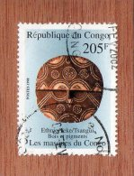 REP.  DU  CONGO  --  ETHNIE  TEKE / TSANGUI  --   CACHET  DOUBLE    -- **  205  F. ** --  POSTE 1998  --  TBE - Congo - Brazzaville