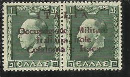 OCCUPAGIONE ITALIANA CEFALONIA E ITACA KEPHALONIA ITHACA 1941 OCCUPAGIONE 1 DRACME + 1 MNH SIGNED FIRMATO - Cefalonia & Itaca