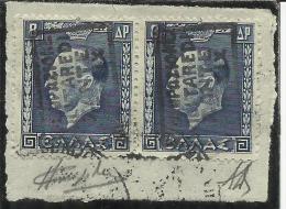 ZANTE 1941 RE GIORGIO KING GEORGE II 8 DRACME DRX  COPPIA USATA SU FRAMMENTO FIRMATA PAIR USED SIGNED - 9. Occupazione 2a Guerra (Italia)