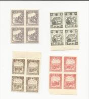 CHINA JAP OCCUP MANCHUKUO 1936? BLOCKS OF 4 MNH SCARCE - 1932-45 Mandchourie (Mandchoukouo)