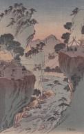 CPA JAPON @ HIDA @ Bac Nacelle Supendu  Illustration Vers 1910 - Transport De Personnes Au Dessus Rivière - Japon