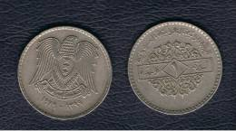 SIRIA / SYRIA - 1 Pound 1979  KM120 - Siria