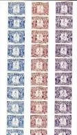El Salvador 1935 Mi#500-502 ** 10er-Streifen - Perforiert Columbian Banknote Of Chicago - Salvador