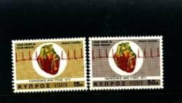 CYPRUS - 1972  HEART  SET  MINT NH - Chypre (République)