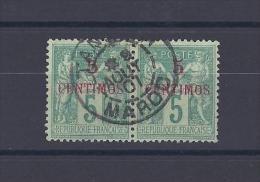 MAROC. Bureau Français - Morocco (1891-1956)