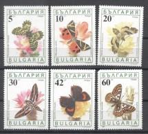 Bulgaria 1990 Butterflies, MNH AT.078 - Bulgarije