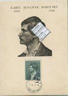 JF0629 Czechoslovakia 1946 Writer Bo Luofu Maximum Card MNH - Postal Stationery