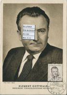 JF0635 Czechoslovakia 1951 President Gottwald Photography Maximum Card MNH - Postal Stationery