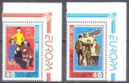 2003. Georgia, Europa 2003, Set, Mint/** - Georgia