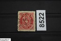 Island  1873  Mi.  3 B  Gestempelt  /  Saubere Stempel Katalog Wert 2000 €