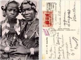 GUINEE Française – AOF Jeunes Filles - Guinée Française