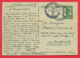 146462 / 1 Lev - 1941 SILISTRA - SOFIA  Stationery Entier Ganzsachen Bulgaria Bulgarie Bulgarien Bulgarije - Ganzsachen