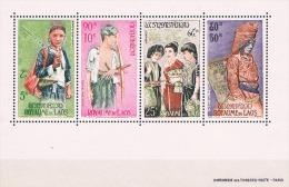 LAOS  Lot De Blocs Feuillets N° 31**-30**-32**-33**-36**- 40**-41** - Laos