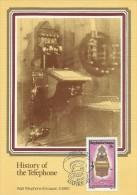Bophuthatswana 1983 History Of The Telephone, 25c Ericsson Wall Model, Maximum Card - Bophuthatswana