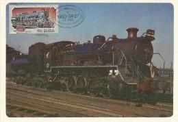South Africa 1983 Steam Locomotives, 10c Class 82, Maximum Card - Unclassified