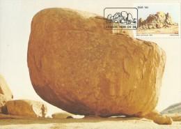 South West Africa 1986 Rock Formation, 14c Granite Bornhardt, Maximum Card - Unclassified