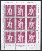 Jugoslavia Mi 1378 Klbg Basketball Sheet Of 9 1970 MNH - Baloncesto